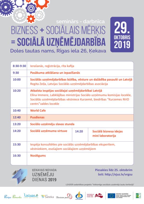 """Partnerībā Daugavkrasts 29.oktobrī seminārs – darbnīca """"Bizness + Sociālais mērķis = Sociālā uzņēmējdarbība"""""""